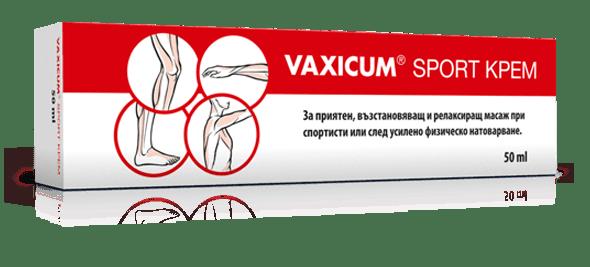 Ваксикум Спорт (Vaxicum Sport) крем 50мл